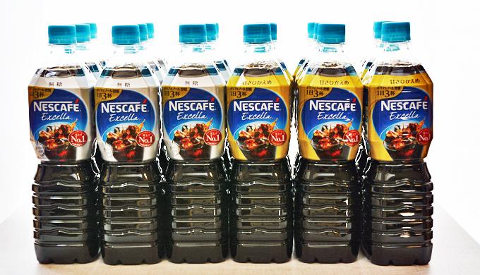 ネスカフェ エクセラ ボトル