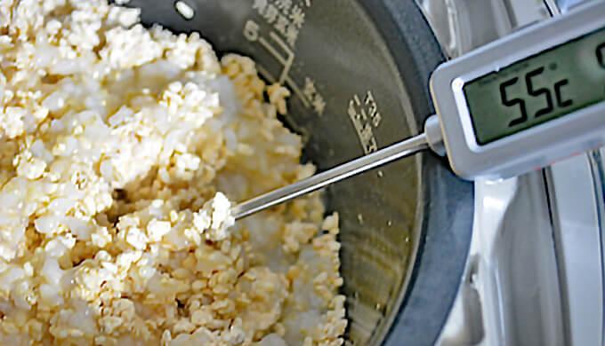 玄米 米こうじ