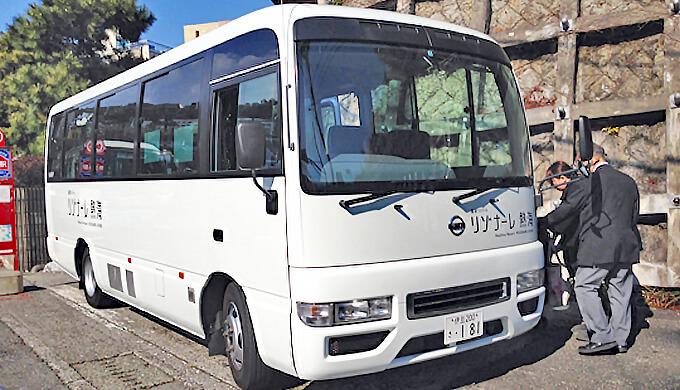 リゾナーレ 送迎バス