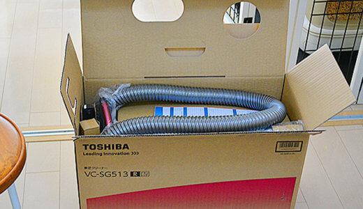 ジャパネットたかたでイチオシ!のサイクロン掃除機 TOSHIBA トルネオ ヴイを買いました