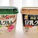 豆乳グルト比較