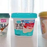 豆乳ヨーグルト3種