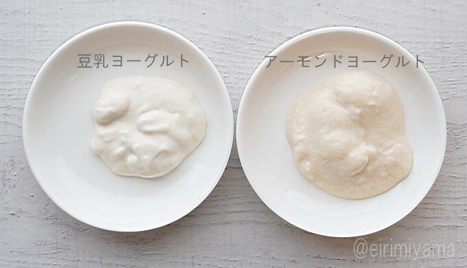 豆乳 アーモンド 比較